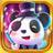 我的宠物熊猫