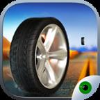 3D超级轮胎