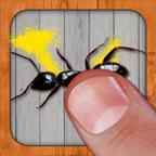 蚂蚁终结者