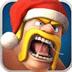 部落战争圣诞节版