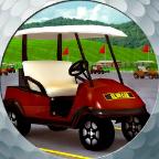 高尔夫公园模拟驾驶
