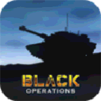 黑色行动2