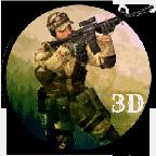 国防部狙击手3D