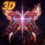 王者奇迹3D