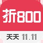 淘宝800