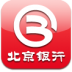 北京银行手机银行