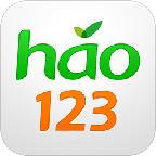 hao123网址大全