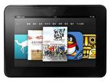 Kindle Fire HD 32G