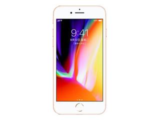 蘋果iPhone8圖片