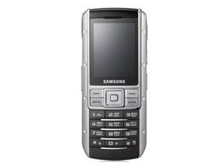 三星S9402图片
