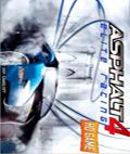 都市赛车4 Asphalt 4 WVGA版