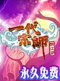 醉江湖Online