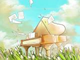 小清新钢琴曲