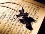 虔诚十字架