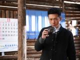 灭罪师杨奇鸣剧照