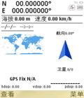 导航工具汉化 破解版 v1.3.9.4450