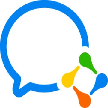 微信企业版 微信企业版下载 微信企业版手机版