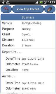 汽车综合记录软件截图7