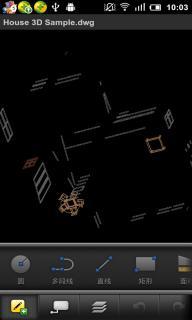 AutoCAD 360软件截图2