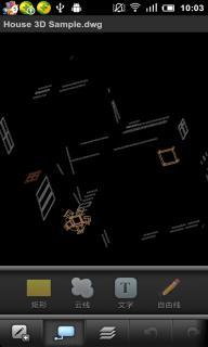 AutoCAD 360软件截图4