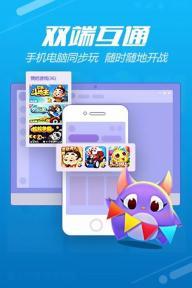 手机QQ游戏游戏截图1