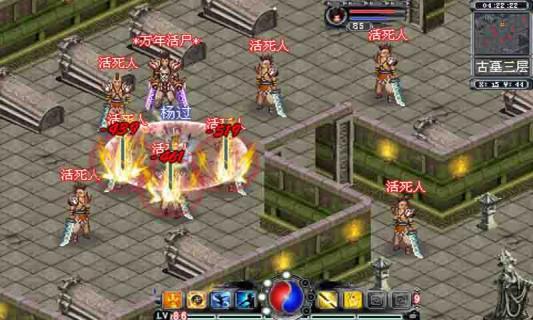 剑途Online游戏截图3