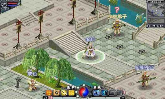 剑途Online游戏截图2