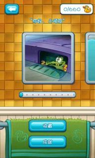 鳄鱼小顽皮爱洗澡游戏截图2