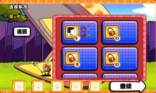 加菲猫总动员游戏截图5