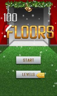 100层iPhone版截图