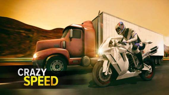 高速骑士iPad版截图