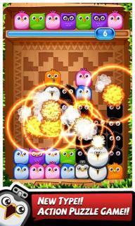机器爆破鸟游戏截图3