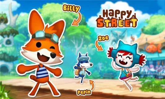 幸福街游戏截图1