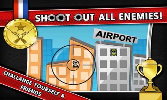 枪击敌人游戏截图1