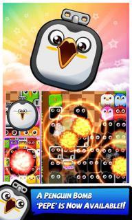 机器爆破鸟游戏截图4