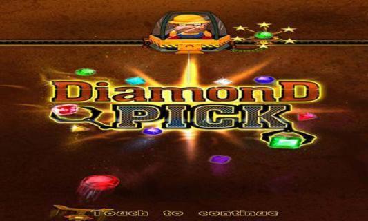 挖宝石 挖宝石下载 挖宝石手机版下载 免费手机游戏