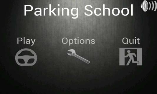 停车学校安卓版截图