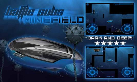 蓝色潜艇:雷区