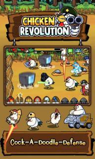 猖獗公鸡捍卫战游戏截图4