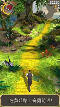 魔境仙踪游戏截图2