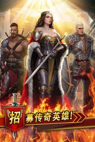 王者帝国游戏截图2