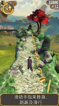 魔境仙踪游戏截图1