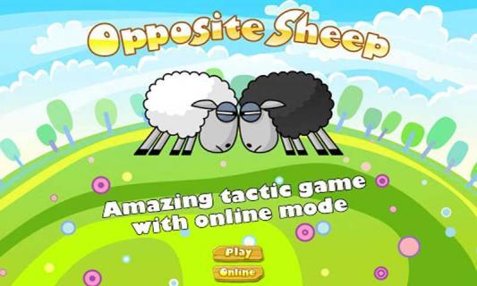 绵羊对战棋安卓版截图