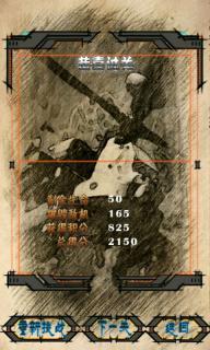 暮城之光-黑色行动安卓版截图