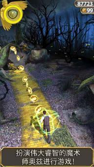 魔境仙踪游戏截图5