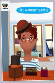 小小发型师2游戏截图4