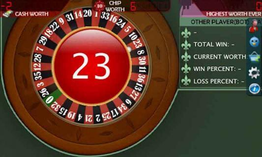 皇家轮盘游戏截图1