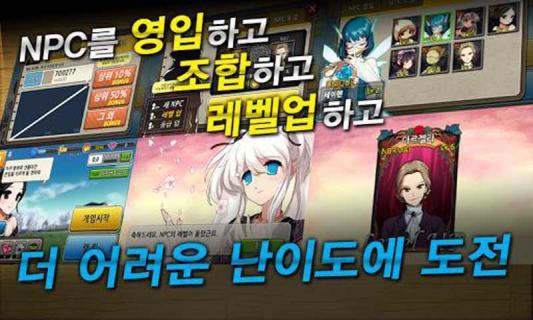 洛奇:生活大师游戏截图5
