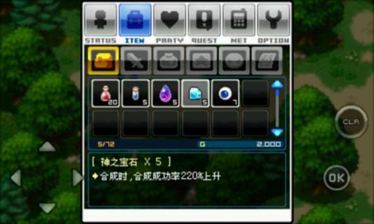战斗精灵汉化版游戏截图3