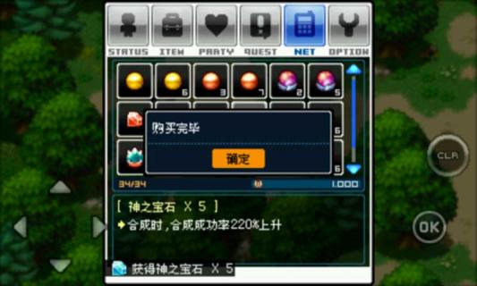 战斗精灵汉化版游戏截图2